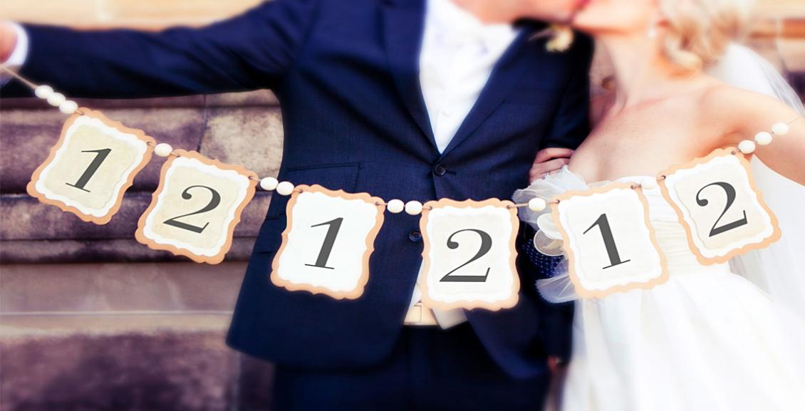 даты свадеб