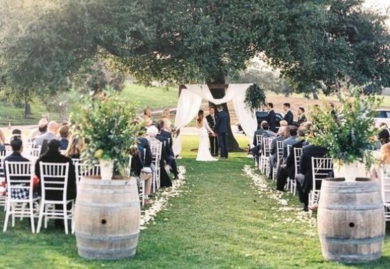 Выездная регистрация на свадьбу