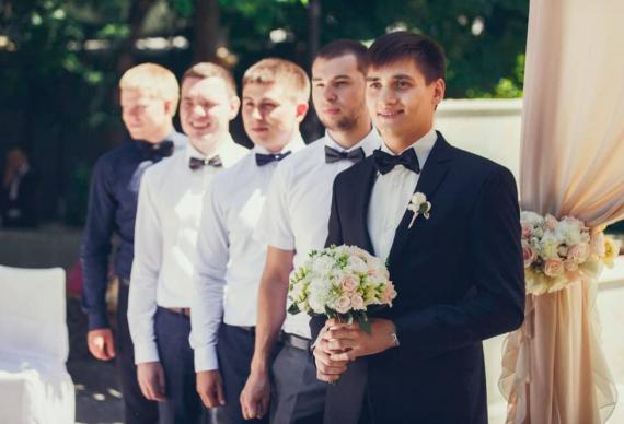 Жених с друзьями