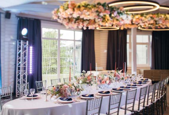 Панорамная площадка для свадьба