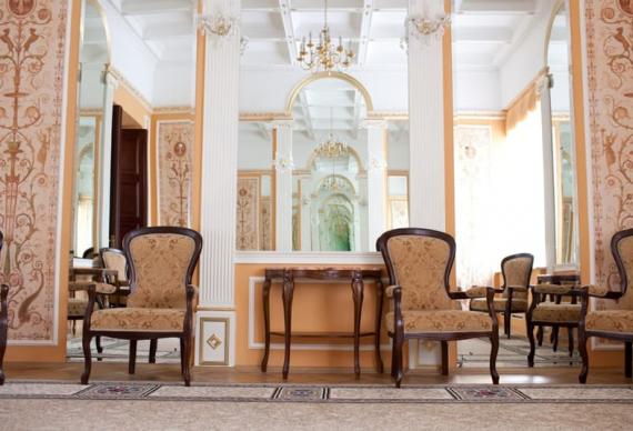 Грибоедовский дворец бракосочетания