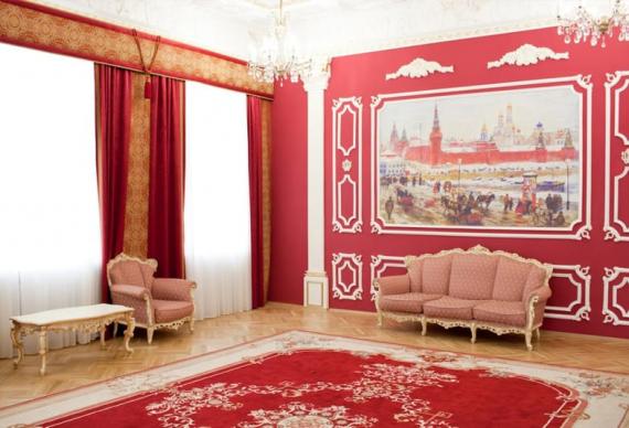 Грибоедовский дворец бракосочетания №1