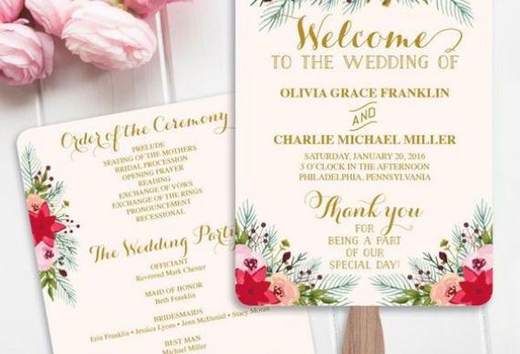 программа дня для свадебной церемонии