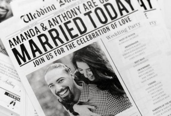 газета для свадебного торжества