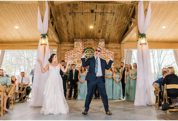 танец невесты и отца