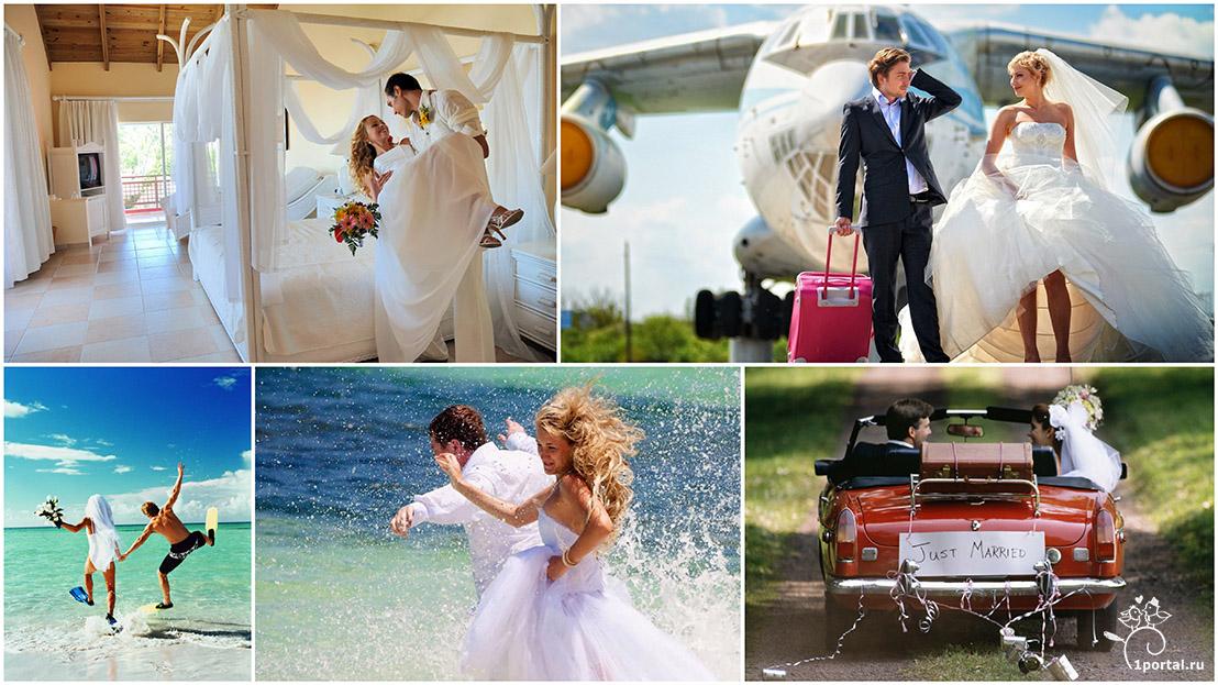 Как распланировать свой день на свадьбу