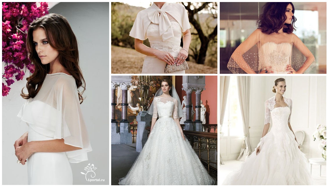 Кто может сшить платье невесте 164