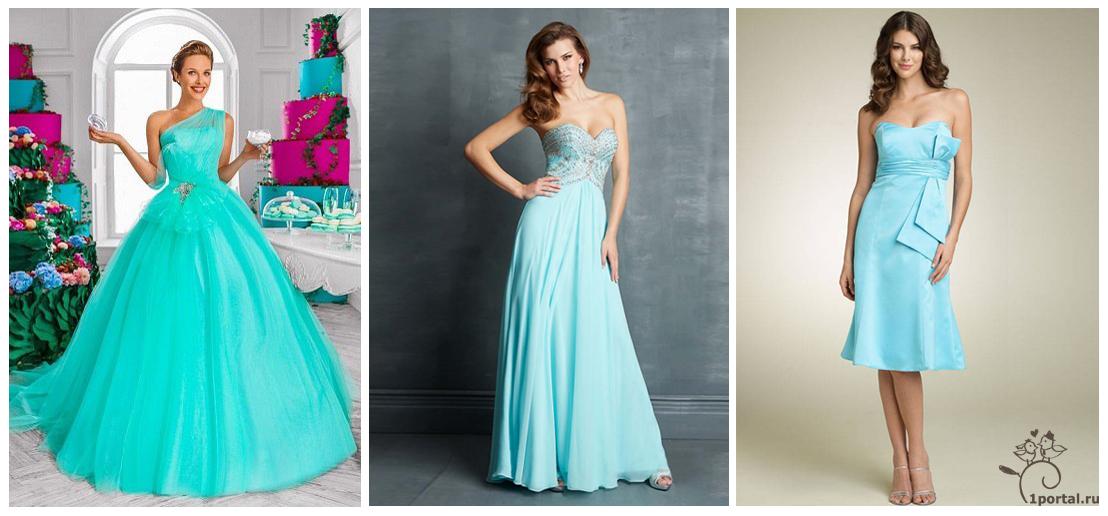 Платья цвет тиффани фото