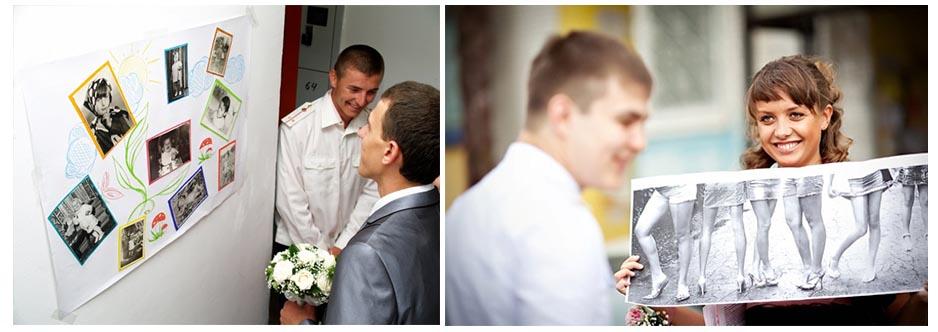 Выкуп невесты конкурс по чему женится