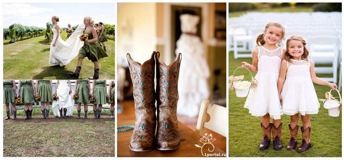 Ковбойские свадебные платья