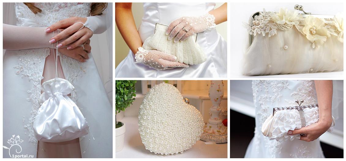 Как сшить невесте сумочку 405